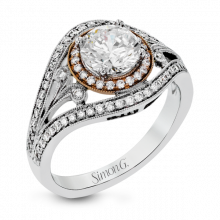 Simon G. 18k White Gold Diamond Engagement Ring - TR628